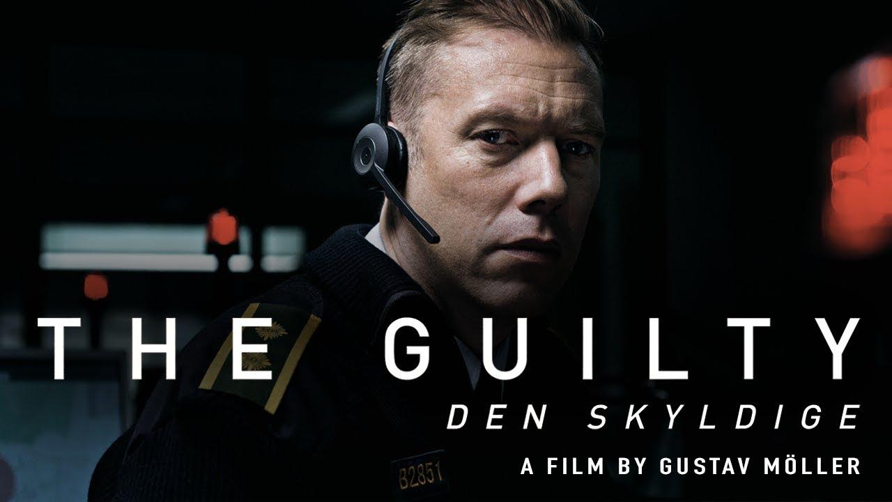 映画『ギルティ』─満足度100%の理由─(ネタバレ・感想・解説)