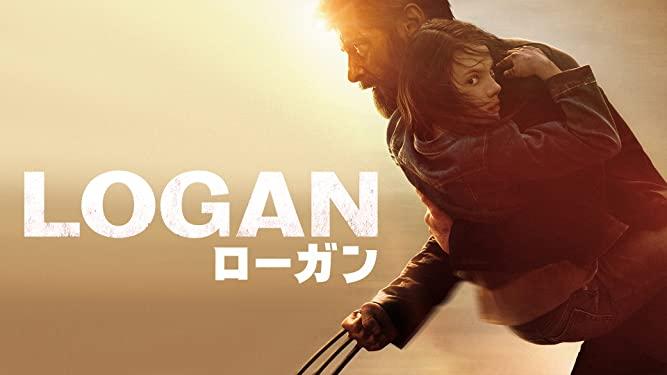 『LOGAN/ローガン』無料フル動画を今すぐ視聴する方法【ネタバレなし感想・解説】