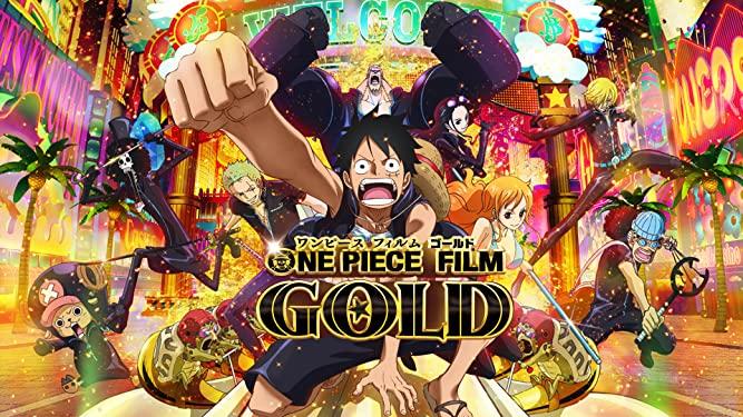 『ワンピース フィルムゴールド(FILM  GOLD)』無料フル動画の配信情報!今すぐ視聴する方法【関連作も見放題】