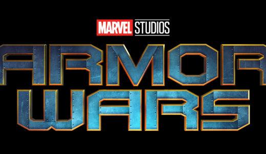 【マーベル】『アーマー・ウォーズ(ARMOR WARS)』とは?MCU新シリーズがディズニープラス に登場!