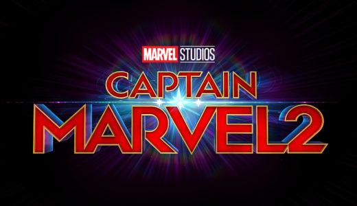 『キャプテンマーベル2』の公開決定!2022年11月11日に全米で公開!【Ms.MARVEL(ミズマーベル)も合流】