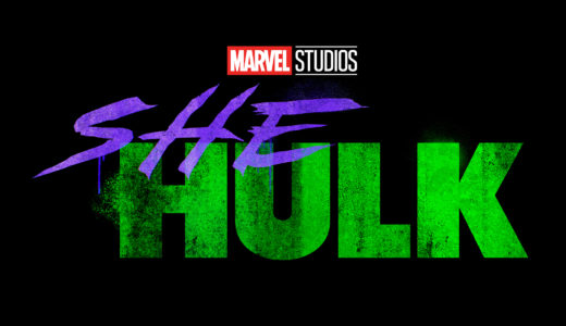 【マーベル】『シー・ハルク(SHE HULK)』とは?MCU新シリーズがディズニープラス に登場!