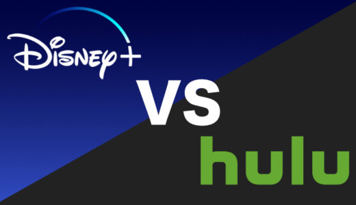 【VOD比較】Huluとディズニープラスはどっちがオススメ?【違いを徹底解説】